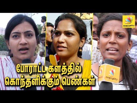 அரசியல்வாதிகளை வெளுத்து வாங்கிய பெண்கள் : Women show up in large numbers at Jallikattu protest thumbnail