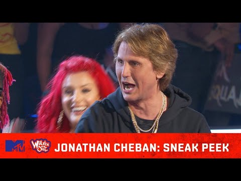 Jonathan Cheban the 'Food God' 🍕Steps Into the Building | Wild 'N Out | MTV