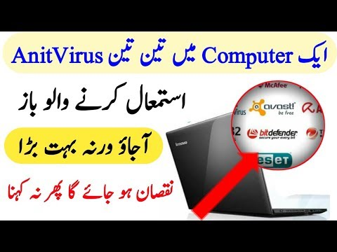 Dont use 3 anti-virus in one computer at same time why