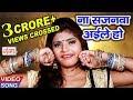 ना सजनवा अईले हो - Na Sajanwa Aile Ho -2018 का Bhojpuri DJ Song Remix - Bhojpuri Songs 2018