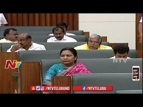 TDP MLA Suryanarayana ABout Farmer Problems at  AP Assembly 2018 | NTV