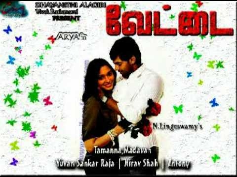 Yuvan Copy Vijay Antony Music From Vedi Movie video