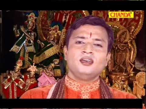 Shri Nath Tumhare Charnon Main Singer Mukesh Tiwari 09826059790 On Chanda Cassettes.mp4 video