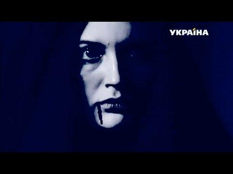 Невеста Дракулы | Реальная мистика