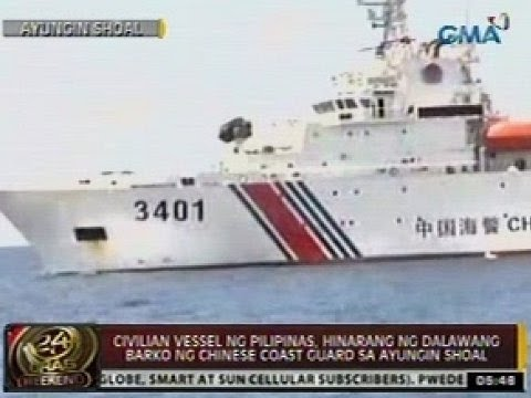 24 Oras: PHL Civilian vessel sa Ayungin shoal, hinarang ng 2 CHN coast guard vessel