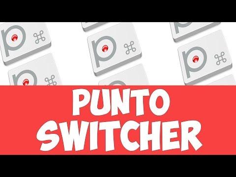 Punto Switcher экономит время и нервы. Молодые и успешные. Как заработать