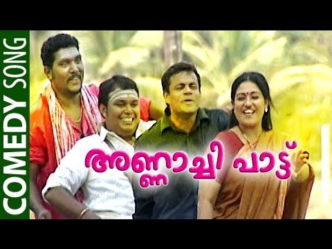 അണ്ണാച്ചി പാട്ട് | Malayalam Comedy Songs 2014 | Thesni Khan Malayalam Parody Songs video