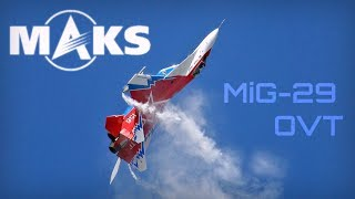 MAKS 2013 - MiG-29 OVT most extreme maneuverability! [Remastered] - HD 50fps