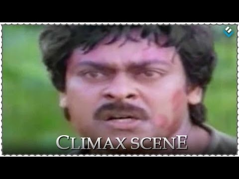 Climax Scene - Donga Mogudu Telugu Movie video