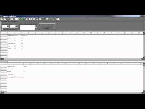 Content Downloader 3: объединение двух таблиц CSV