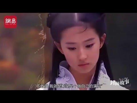 劉亦菲の画像 p1_6