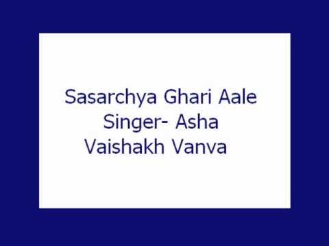 Sasarchya Ghari Aale Maher- Asha (vaishakh Vanva) video