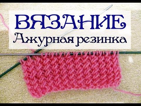 Объемные резинки для вязания спицами 633