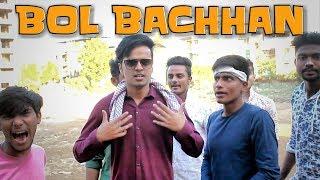 The Pateli Friend - || we all have that one pateli friend | comedy video 2018