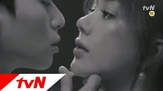 Trailer Witch's Romance 2