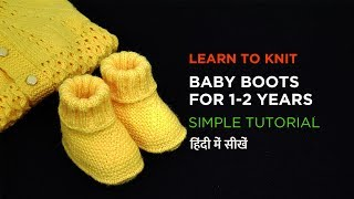 Baby Boots for 1-2 Years old - My Creative Lounge