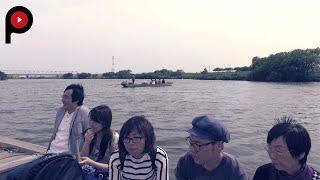 Nostalgic Yagiri No Watashi 矢切の渡し Traditional Japanese Boat