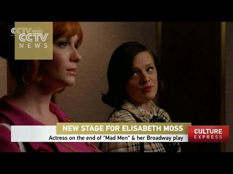 "Elisabeth Moss looks beyond ""Mad Men"""