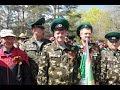 Зелёная фуражка День Пограничника mp3