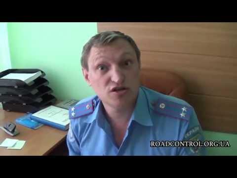 Оборотень ГАИ Лукиша продолжает фальсифицировать