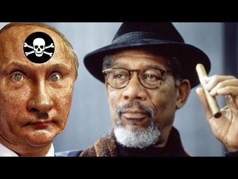 Морган Фримен законтачил Путина