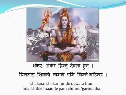 Nepali Ka Kha ... नेपाली व्यञ्जनवर्ण
