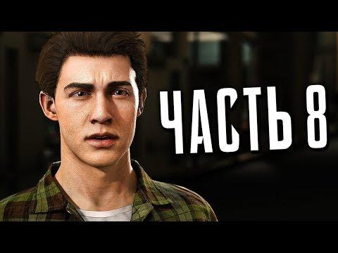 Человек-Паук PS4 Прохождение - Часть 8 - ТАЙНЫ МАРТИНА ЛИ