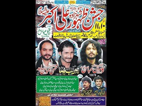 Live Jashan e pak 10 Shaban 2019  Chaniot ( Busazadari Network 2) admin:Majid Ali 0346.6631709