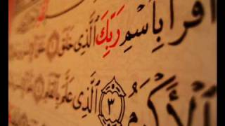 Ahmad Bukhaitr : Iqra'a Kalam ALLAH