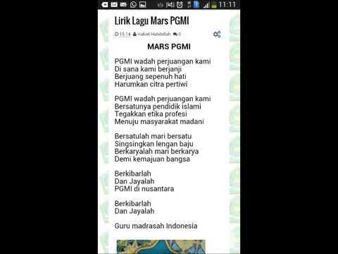 Mars PGMI