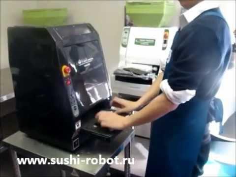 Полуавтоматический маки суши робот ASM835