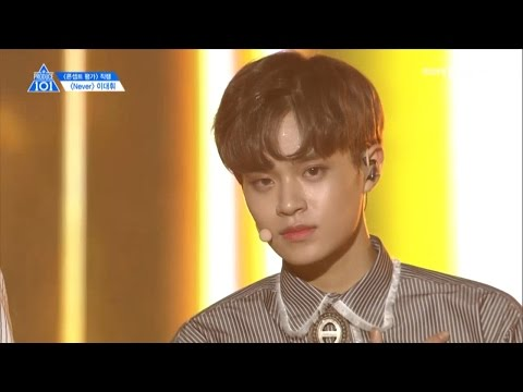 [STAR ZOOM IN] [PRODUCE 101 season2 LEE DAE HWI] Level Test, Boy In Luv, Playing With Fire, Never