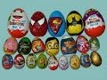 52 Surprise Eggs Play doh Kinder Surprise Superman Spiderman Frozen Batman Cars Ninja Turtles Disney