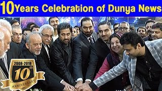 Dunya News Celebrating their 10th Anniversary | 1 December 2018 | Dunya News