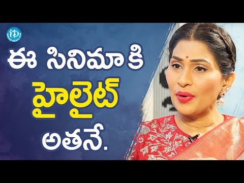 Shreedevi Chowdary About Friends In Law Movie Highlights || Talking Movies With iDream