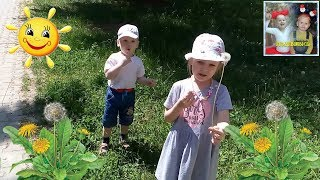Весёлая песенка для детей Одуванчик / Funny song for children Dandelion