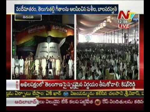 CM Kiran Kumar Reddy Speech at World Telugu Conference 2012
