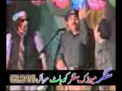 ismail shahid pashto funny clip
