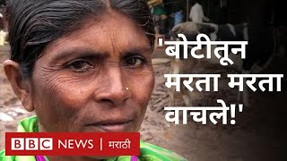 सांगली पूर: ब्रम्हनळा बोट दुर्घटनेतून वाचलेल्या शेतमजूर महिलेची कहाणी । Survivor of  Sangli flood