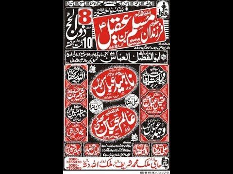 Live Majlis 8 Zilhaj Imam Bargah Abul Fazal Al Abbas Basti Sajid Abad Khanewal