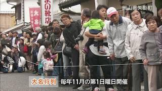 岡山県矢掛町観光PRムービー「じゃけえ矢掛町」