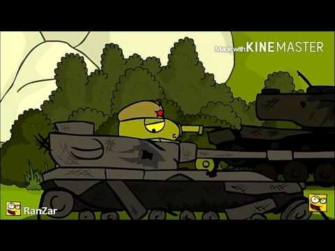 Монтирование видео World of Tanks Blitz (мультик)