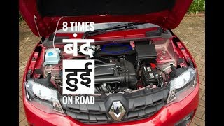 Renault Kwid, Serious Problems by Customers | Trucar India