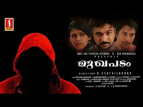 Upcoming South Malayalam Dubbed Movies | Tamil Dubbed Movie 2018 | South Indian Movie In 2018
