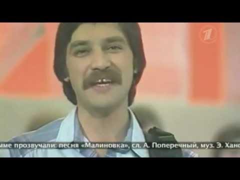 Александр Тихонович и Ядвига П. Сегодня Вечером