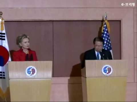 Outcome of the Korea-US Foreign Ministers Talks Part 2/2
