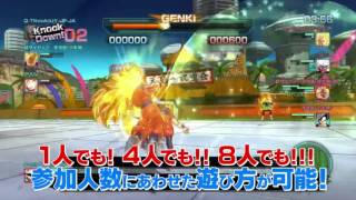 Dragon Ball Z: Battle of Gods - Dragon Ball Z: Battle of Z NEW* JAPANESE TRAILER PS4 / XBOX ONE