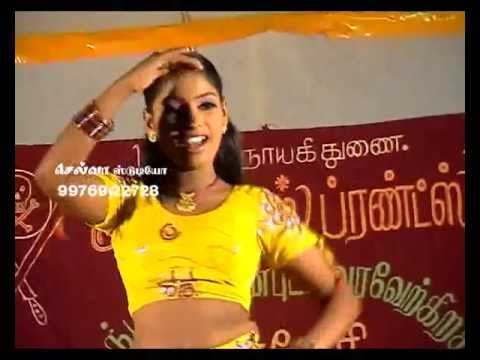Record Dance Tamil  Stage-2 video
