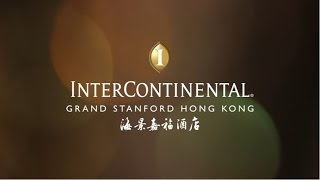 Intercontinental Grand Stanford | Hong Kong