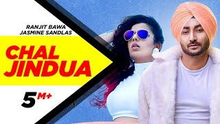 Chal Jindua | Jindua | Ranjit Bawa | Jasmine Sandlas | Jaidev Kumar | Releasing on 17th March' 2017